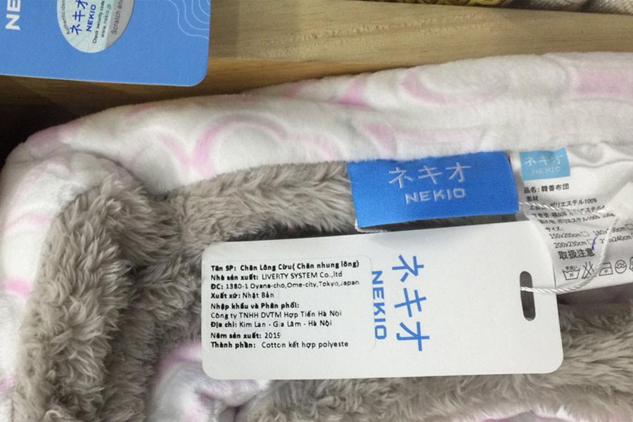 Tem phụ chăn lông cừu kyoryo nhật bản
